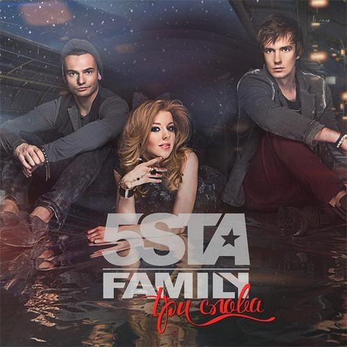 5ivesta family